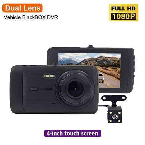 Vehicle Blackbox Dash Camera Full HD 1080P DVR Sri lanka